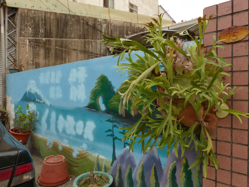 Fang Liao Artist village F 3 ( Pingtung county) et Village cultural a Pingtung city - P1030710.JPG