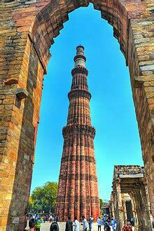 14 Facts about Qutub Minar