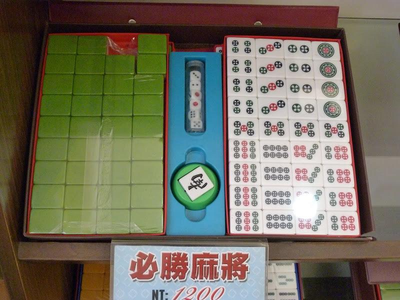 Boutique de Majong