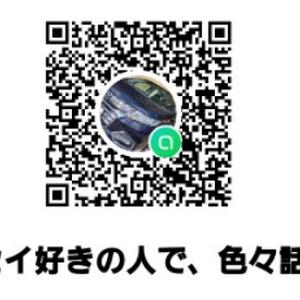 オデッセイ RC2のカスタム事例画像 とものりさんの2021年01月20日23:36の投稿