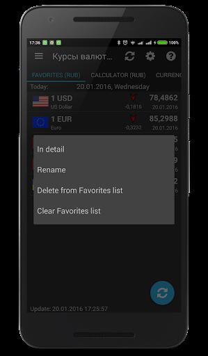 Currency rates of CB RF (Mini) screenshot 4