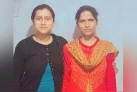 हमीरपुर में मां-बेटी की एक साथ लगी सरकारी नौकरी