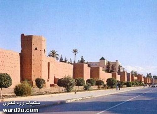 يله معايا نتجولوا فى مدينة مراكش