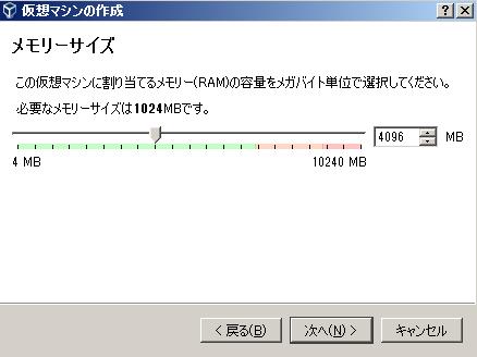 esxi_on_vb_memory_assign.png