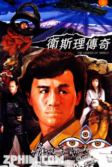 Vệ Tư Lý Truyền Kỳ - The Legend of Wisely (1987) Poster