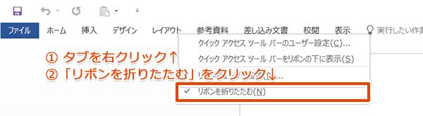 OfficeQA_04