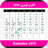 Islamic Calendar /Prayer Times /Ramadan 2018