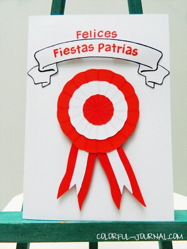 card peruvian independence day fiestas patrias 28 julio escarapela rossette silhouette cameo