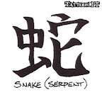 snake-serpent-cobra-serpente.jpg