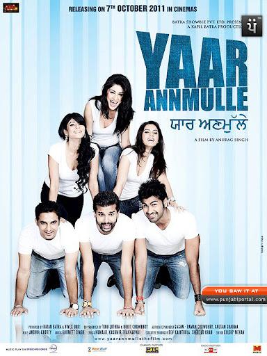 Yaar Anmulle Arya Babbar Punjabi Movie