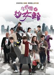 Miss Unlucky China Drama