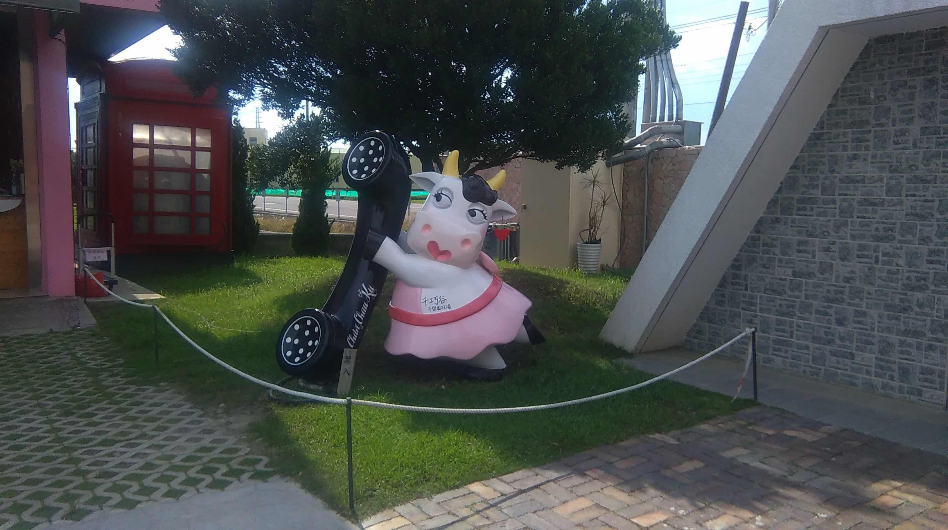 chan chau ku ranch, cow sculptures, lunbei, taiwan