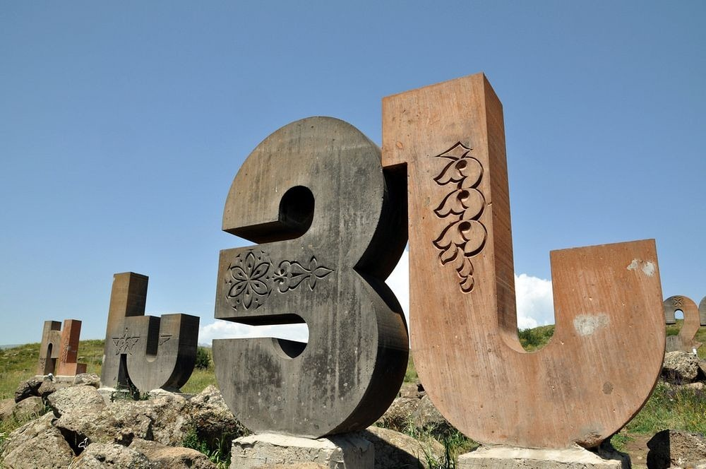 armenian-alphabet-monument-2