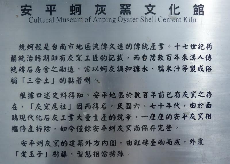Tainan ,Groupe Ten drum . J 6 - P1210087.JPG