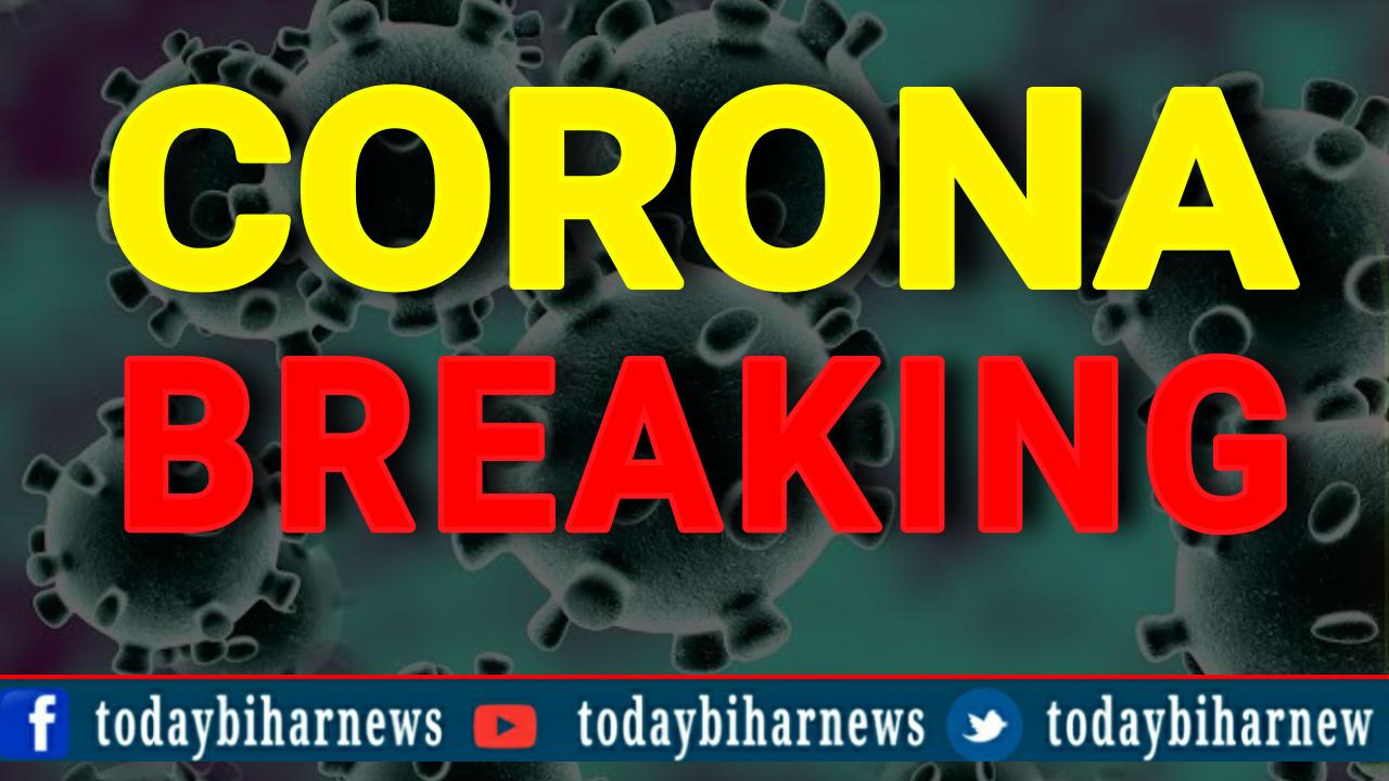 बिहार में 1109 नए कोरोना पॉजिटिव मिले, 11 की मौत, राज्य में संक्रमितों की संख्या 28,564 हुई