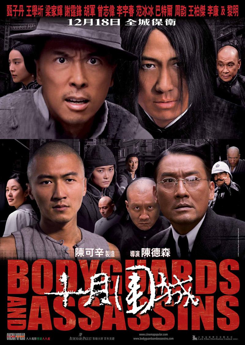 Thập Nguyệt Vi Thành - Bodyguards And Asassins (2009)