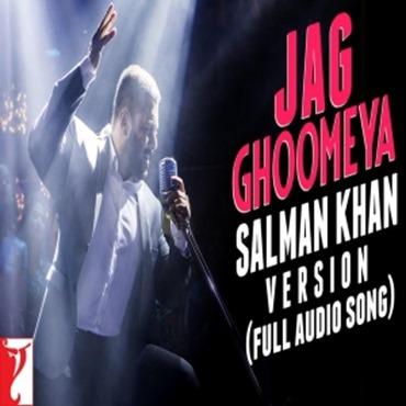 Jag-Ghoomeya-Salman-Khan