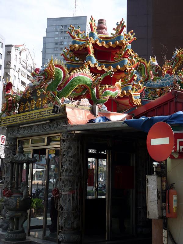TAIWAN.Taipei - P1080560.JPG