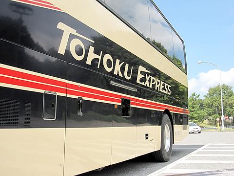 東北急行バス「ホリデースター号」 ・822 羽生PAにて その2