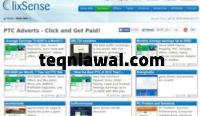 مواقع الربح من مشاهدة الاعلانات - clixsense