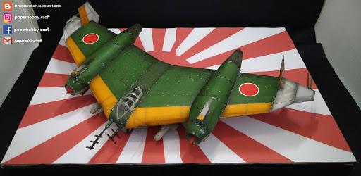 Nakajima M12-01'ex-wife' 1:100