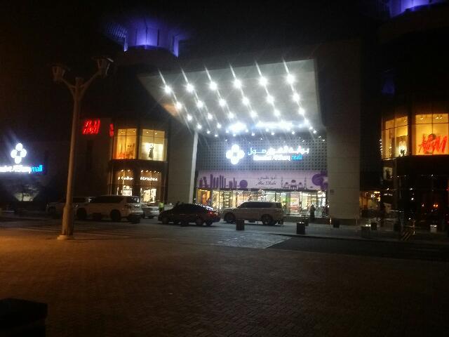 Babawat Al Sharq Mall Abu Dhabi