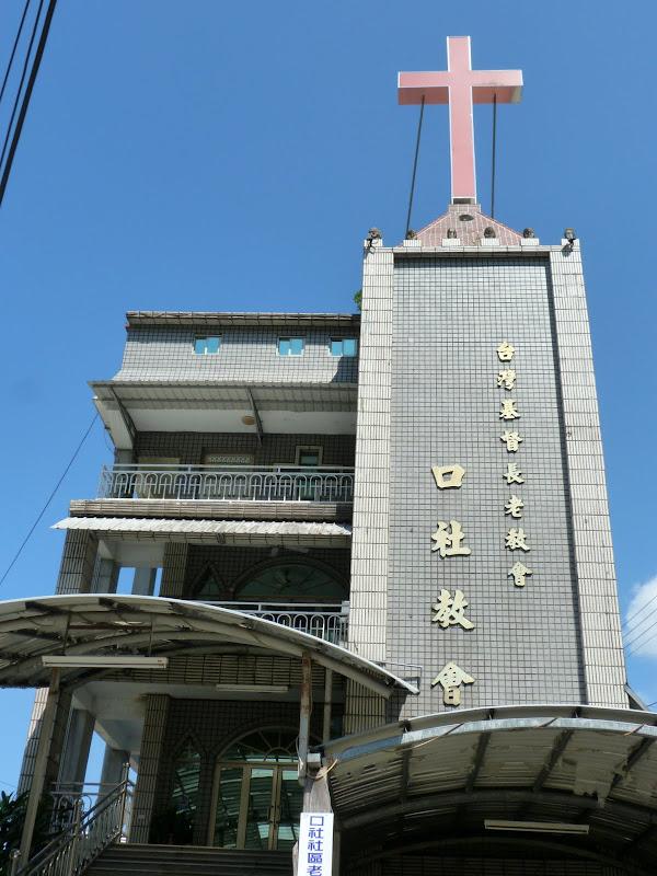 Tainan County.De Dona village à Meinong via Sandimen en scooter.J 12 - P1220536.JPG