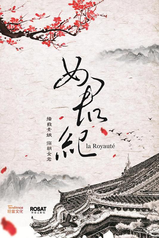 La Royauté China Drama