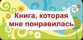 http://www.akdb22.ru/kniga