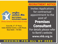 National Housing Bank Advertisement 2017 www.indgovtjobs.in