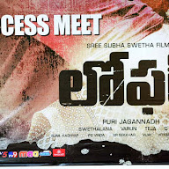 Loafer Movite Success Meet