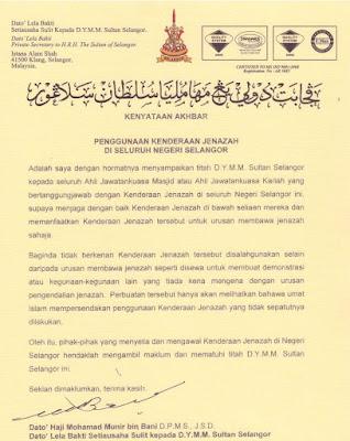 Sultan Selangor tidak berkenan kenderaan jenazah disalahguna untuk kegunaan lain selain urusan kendalian jenazah