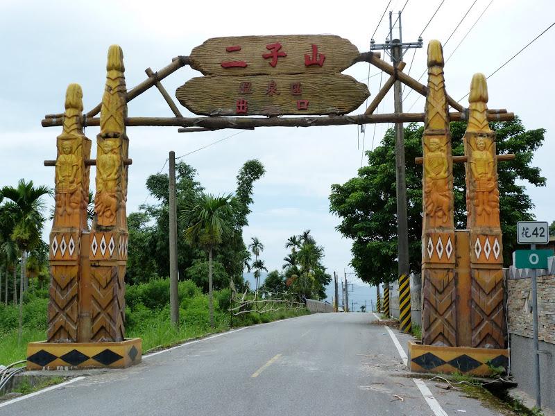 Hualien County. De Liyu lake à Fong lin J 1 - P1230688.JPG