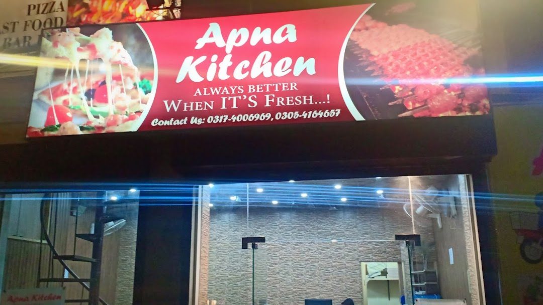 apna kitchen a fast food restaurant