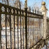 Ясногорск. Забор парка.