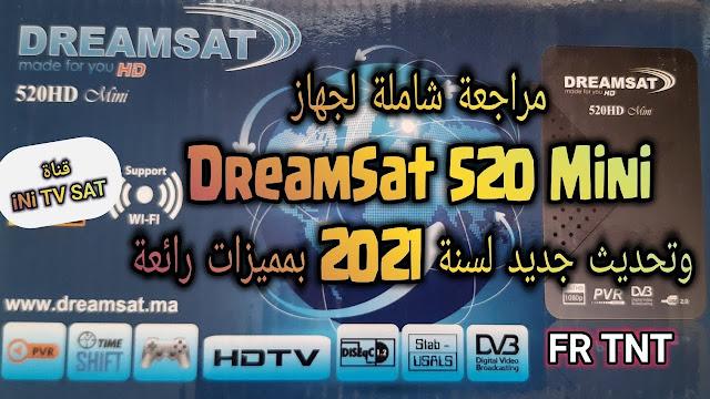 تحديث جديد2021 ومراجعة ومعلومات حصرية عن جهاز DreamSat 520 وتشغيل القنوات فرنسية الأرضية TNT بدون نت