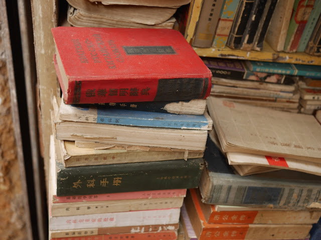 books at The Nostalgia Book Room in Shaoguan