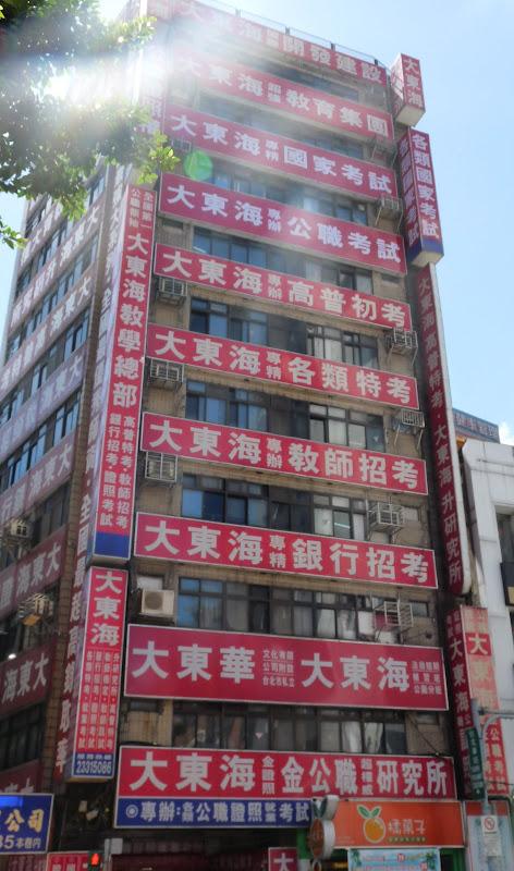 immeuble rendu célèbre par ses publicités... Taipei main station MRT No 8