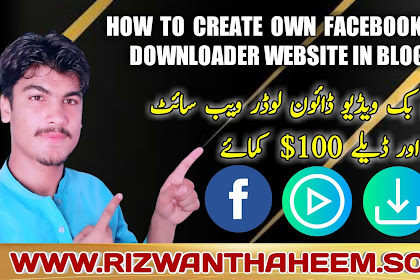 Facebook Video & Thumbnail Downloader Script For Blogger || Rizwan Thaheem ||
