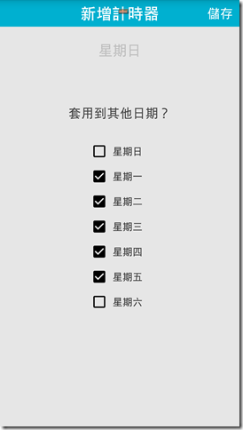 Screenshot_2018-09-23-13-52-59