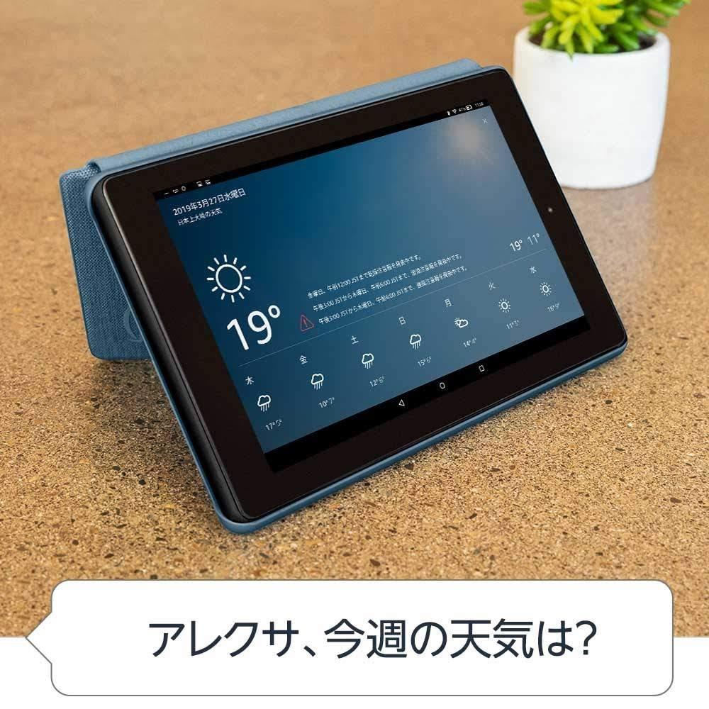 Echo Dotと同価格 Alexa搭載で最安値となる新型fire 7タブレットが新発売 こぼねみ