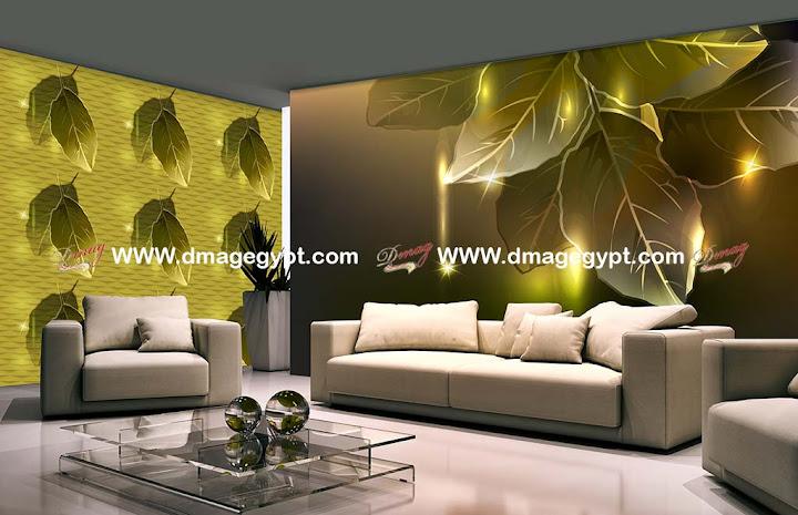 مجموعة اجمل تصميمات الحائط ثلاثي