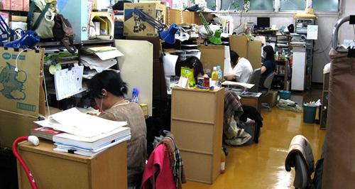 Estudios de Animación en Japón