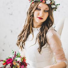 Wedding photographer Darya Bakustina (Rooliana). Photo of 23.11.2015
