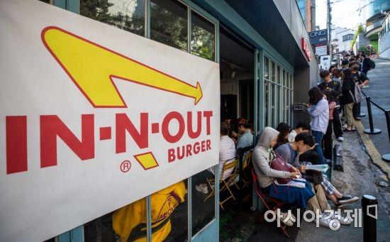 innout burger seoul 01