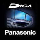DIGA remote icon