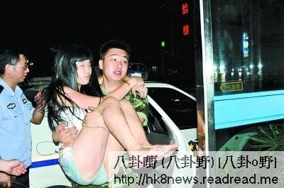 武漢自殺大橋