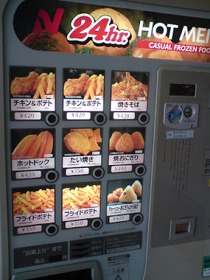 Gorengan I Vending Machine or Jidohanbaiki (自動販売機) di Jepang