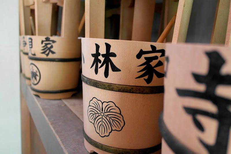 2014 Japan - Dag 7 - janita-SAM_6116.JPG
