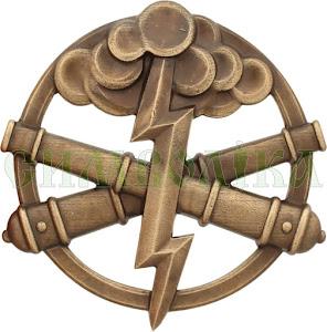 Беретний знак Ракетні війська та артилерія (метал)